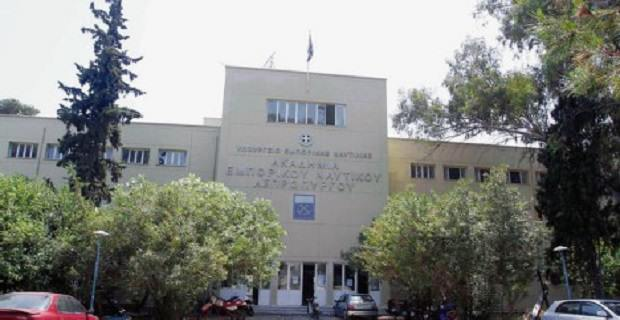Εισαγωγή σπουδαστών/σπουδαστριών στις AΕΝ Ακαδημαϊκού έτους 2017 – 2018 - e-Nautilia.gr   Το Ελληνικό Portal για την Ναυτιλία. Τελευταία νέα, άρθρα, Οπτικοακουστικό Υλικό