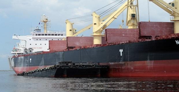 Νέα οδηγία του IMO για τους κινδύνους από την μεταφορά βωξίτη - e-Nautilia.gr | Το Ελληνικό Portal για την Ναυτιλία. Τελευταία νέα, άρθρα, Οπτικοακουστικό Υλικό