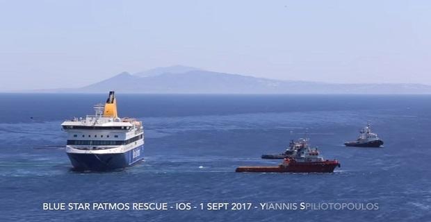 Ανακοίνωση της Αttica Group για την προσάραξη του «Blue Star Patmos» - e-Nautilia.gr   Το Ελληνικό Portal για την Ναυτιλία. Τελευταία νέα, άρθρα, Οπτικοακουστικό Υλικό