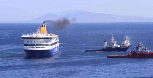 Στη Ναυπηγοεπισκευαστική Ζώνη Περάματος το «Blue Star Patmos» - e-Nautilia.gr | Το Ελληνικό Portal για την Ναυτιλία. Τελευταία νέα, άρθρα, Οπτικοακουστικό Υλικό