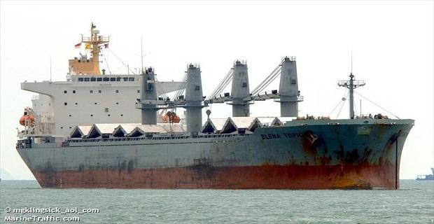 Προσάραξη φορτηγού πλοίου στη Θεσσαλονίκη - e-Nautilia.gr | Το Ελληνικό Portal για την Ναυτιλία. Τελευταία νέα, άρθρα, Οπτικοακουστικό Υλικό