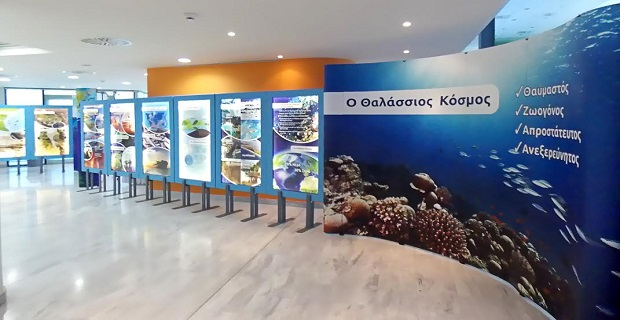 Σε Μαρμάρι και Κάρυστο η Εκστρατεία HELMEPA-Lloyd's Register Foundation - e-Nautilia.gr | Το Ελληνικό Portal για την Ναυτιλία. Τελευταία νέα, άρθρα, Οπτικοακουστικό Υλικό