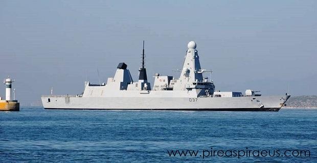 HMS Duncan D37: Η ναυαρχίδα της SNMG2 στον Πειραιά [βίντεο] - e-Nautilia.gr | Το Ελληνικό Portal για την Ναυτιλία. Τελευταία νέα, άρθρα, Οπτικοακουστικό Υλικό