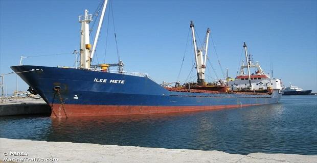 Κράτηση φορτηγού πλοίου στην Κόρινθο - e-Nautilia.gr | Το Ελληνικό Portal για την Ναυτιλία. Τελευταία νέα, άρθρα, Οπτικοακουστικό Υλικό