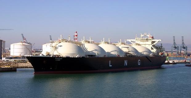Το φυσικό αέριο η βασική πηγή ενέργειας από το 2035 - e-Nautilia.gr | Το Ελληνικό Portal για την Ναυτιλία. Τελευταία νέα, άρθρα, Οπτικοακουστικό Υλικό