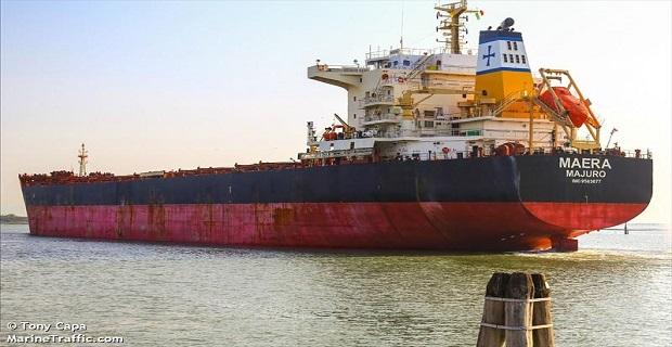 Χρονοναύλωση για το φορτηγό πλοίο Maera της Diana Shipping - e-Nautilia.gr | Το Ελληνικό Portal για την Ναυτιλία. Τελευταία νέα, άρθρα, Οπτικοακουστικό Υλικό