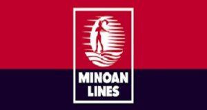 Minoan Lines: Θετικό το α' εξάμηνο του 2017, παρά την αύξηση των τιμών στα καύσιμα