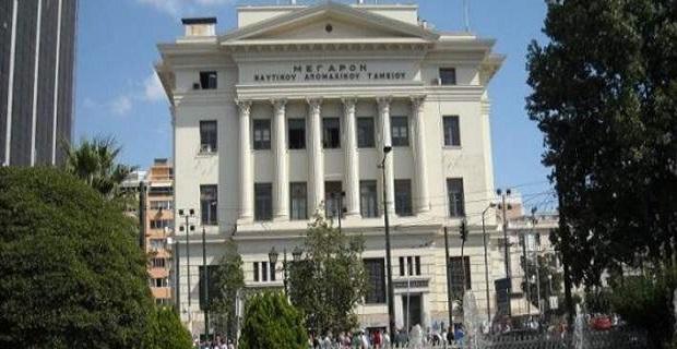 «Στο σφυρί η ακίνητη περιουσία των Ναυτεργατών και του ΝΑΤ» - e-Nautilia.gr | Το Ελληνικό Portal για την Ναυτιλία. Τελευταία νέα, άρθρα, Οπτικοακουστικό Υλικό