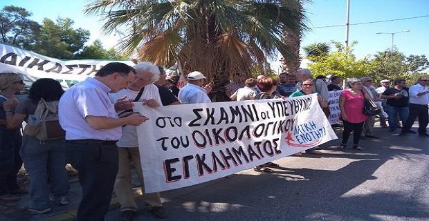 Νέα συγκέντρωση και παράσταση διαμαρτυρίας της ΠΕΝΕΝ στο ΥΕΝ - e-Nautilia.gr | Το Ελληνικό Portal για την Ναυτιλία. Τελευταία νέα, άρθρα, Οπτικοακουστικό Υλικό