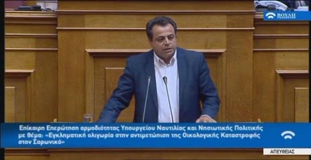 «Η Ελληνική Ναυτιλία, το Λιμενικό και η κοινωνία περιμένει από την Αντιπολίτευση να σταθεί υπεύθυνα στο ζήτημα και να μην επενδύει στην καταστροφή» - e-Nautilia.gr | Το Ελληνικό Portal για την Ναυτιλία. Τελευταία νέα, άρθρα, Οπτικοακουστικό Υλικό