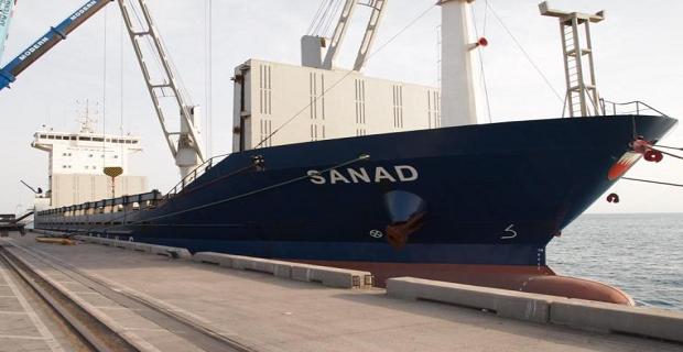 13 ναυτικοί εγκαταλελειμμένοι στη Σρι Λάνκα – κατασχέθηκε το πλοίο - e-Nautilia.gr   Το Ελληνικό Portal για την Ναυτιλία. Τελευταία νέα, άρθρα, Οπτικοακουστικό Υλικό