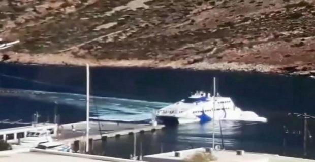 Βίντεο από την πρόσκρουση του «SEA JET 2» στο λιμάνι της Σίφνου - e-Nautilia.gr | Το Ελληνικό Portal για την Ναυτιλία. Τελευταία νέα, άρθρα, Οπτικοακουστικό Υλικό