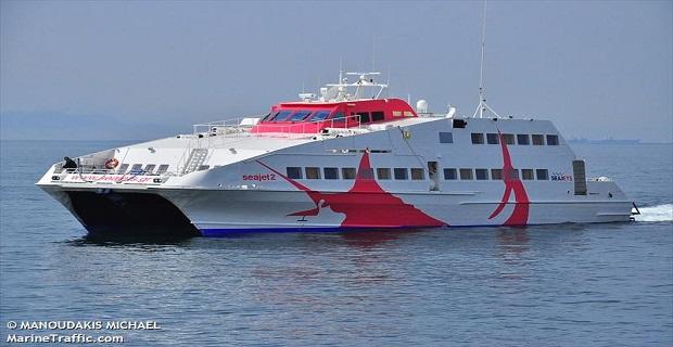 Στην επισκευαστική ζώνη Περάματος το SEA JET 2 - e-Nautilia.gr   Το Ελληνικό Portal για την Ναυτιλία. Τελευταία νέα, άρθρα, Οπτικοακουστικό Υλικό