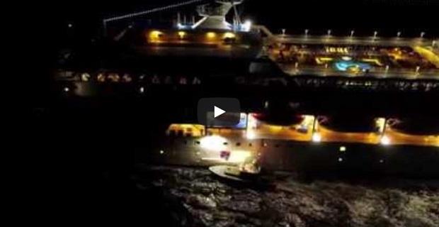 Βίντεο: Όταν ο πλοηγός δεν υπολογίζει τον ισχυρό άνεμο και το σκοτάδι! - e-Nautilia.gr | Το Ελληνικό Portal για την Ναυτιλία. Τελευταία νέα, άρθρα, Οπτικοακουστικό Υλικό