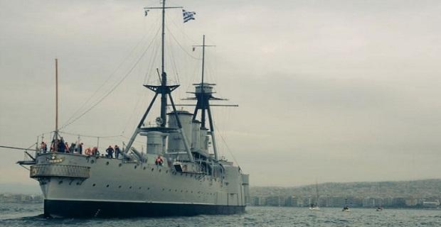 Παρασημοφόρηση Πολεμικής Σημαίας του Θ/Κ «Γ. ΑΒΕΡΩΦ» – Επίδειξη Μονάδων του Πολεμικού Ναυτικού - e-Nautilia.gr | Το Ελληνικό Portal για την Ναυτιλία. Τελευταία νέα, άρθρα, Οπτικοακουστικό Υλικό