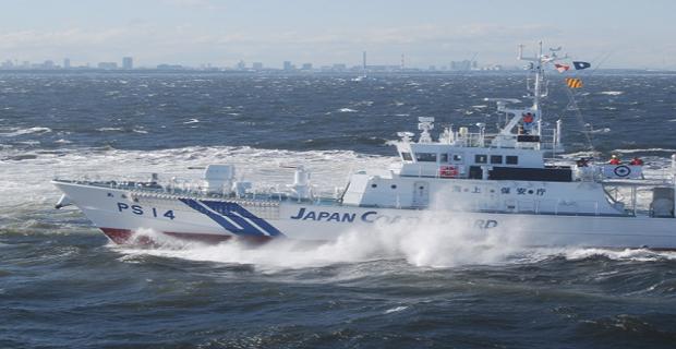 11 αγνοούμενοι μετά τη βύθιση φορτηγού πλοίου στις Φιλιππίνες - e-Nautilia.gr | Το Ελληνικό Portal για την Ναυτιλία. Τελευταία νέα, άρθρα, Οπτικοακουστικό Υλικό