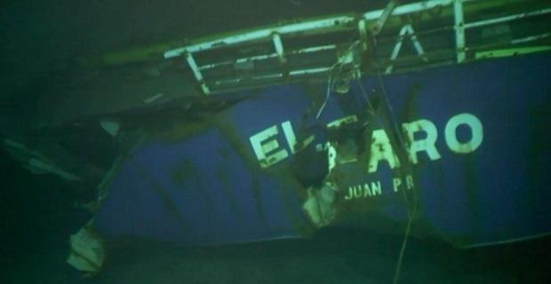Ο καπετάνιος κύριος ένοχος για το ναυάγιο του El Faro αναφέρει νέα έκθεση - e-Nautilia.gr   Το Ελληνικό Portal για την Ναυτιλία. Τελευταία νέα, άρθρα, Οπτικοακουστικό Υλικό
