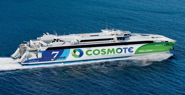 Η Attica Group αγοράζει το μερίδιο του ομίλου Grimaldi στην Hellenic Seaways - e-Nautilia.gr | Το Ελληνικό Portal για την Ναυτιλία. Τελευταία νέα, άρθρα, Οπτικοακουστικό Υλικό