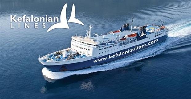 Η Kefalonian Lines επαναλειτουργεί τη γραμμή Πάτρα – Σάμη – Ιθάκη από 1η Νοεμβρίου - e-Nautilia.gr | Το Ελληνικό Portal για την Ναυτιλία. Τελευταία νέα, άρθρα, Οπτικοακουστικό Υλικό