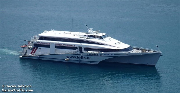 Tο νέο ταχύπλοο της «Golden Star» - e-Nautilia.gr | Το Ελληνικό Portal για την Ναυτιλία. Τελευταία νέα, άρθρα, Οπτικοακουστικό Υλικό