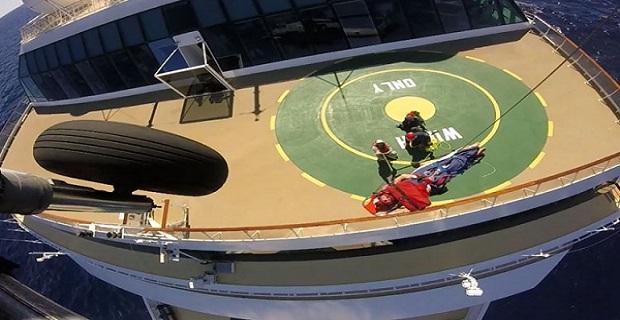 Μεταφορά Ασθενούς με Ελικόπτερο του ΠΝ - e-Nautilia.gr   Το Ελληνικό Portal για την Ναυτιλία. Τελευταία νέα, άρθρα, Οπτικοακουστικό Υλικό