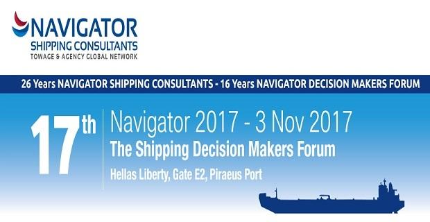17ο Ναυτιλιακό Forum της NAVIGATOR - e-Nautilia.gr | Το Ελληνικό Portal για την Ναυτιλία. Τελευταία νέα, άρθρα, Οπτικοακουστικό Υλικό
