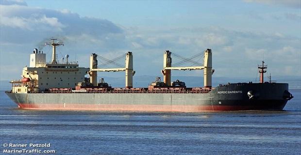 Απαγόρευση απόπλου φορτηγού πλοίου στη Νεάπολη Βοιών - e-Nautilia.gr | Το Ελληνικό Portal για την Ναυτιλία. Τελευταία νέα, άρθρα, Οπτικοακουστικό Υλικό