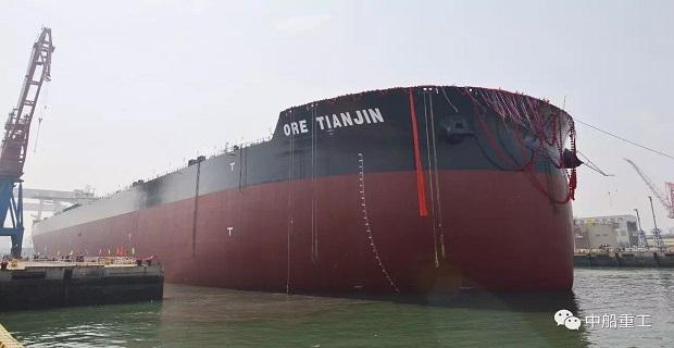 Το μεγαλύτερο φορτηγό πλοίο στον κόσμο καθελκύστηκε στην Κίνα [βίντεο] - e-Nautilia.gr | Το Ελληνικό Portal για την Ναυτιλία. Τελευταία νέα, άρθρα, Οπτικοακουστικό Υλικό