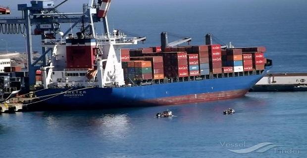 Πειρατές απήγαγαν έξι ναυτικούς από πλοίο κοντέινερ στην Νιγηρία - e-Nautilia.gr | Το Ελληνικό Portal για την Ναυτιλία. Τελευταία νέα, άρθρα, Οπτικοακουστικό Υλικό