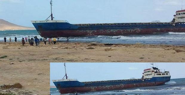 Το πλοίο φάντασμα αναγνωρίστηκε αλλά το χαμένο πλήρωμα παραμένει ένα μυστήριο - e-Nautilia.gr | Το Ελληνικό Portal για την Ναυτιλία. Τελευταία νέα, άρθρα, Οπτικοακουστικό Υλικό