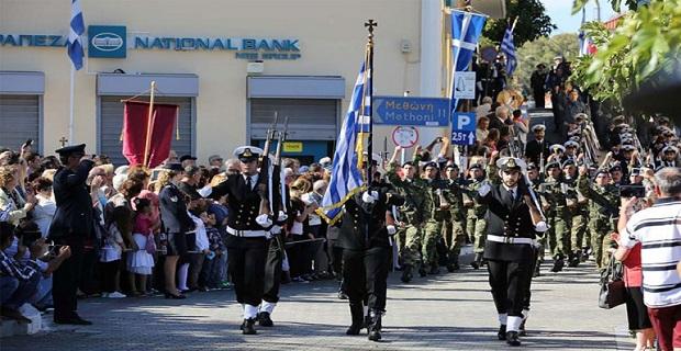 Συμμετοχή του Πολεμικού Ναυτικού στην 190η Επέτειο της Ναυμαχίας Ναβαρίνου - e-Nautilia.gr | Το Ελληνικό Portal για την Ναυτιλία. Τελευταία νέα, άρθρα, Οπτικοακουστικό Υλικό
