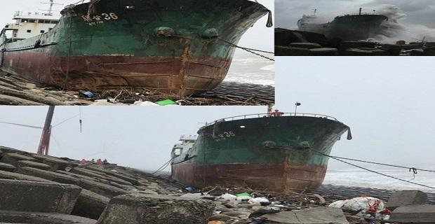 Πυρκαγιά σε φορτηγό πλοίο μετά την προσάραξη του!!! [βίντεο] - e-Nautilia.gr   Το Ελληνικό Portal για την Ναυτιλία. Τελευταία νέα, άρθρα, Οπτικοακουστικό Υλικό