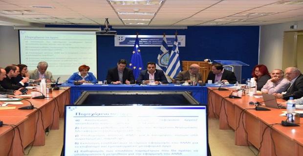 «Βάζουμε την Νησιωτικότητα μέσα σε επιστημονικό πλαίσιο και την κάνουμε πράξη» - e-Nautilia.gr | Το Ελληνικό Portal για την Ναυτιλία. Τελευταία νέα, άρθρα, Οπτικοακουστικό Υλικό