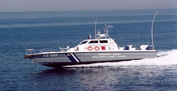 Σύλληψη Πλοιάρχου στην Ερέτρια - e-Nautilia.gr | Το Ελληνικό Portal για την Ναυτιλία. Τελευταία νέα, άρθρα, Οπτικοακουστικό Υλικό