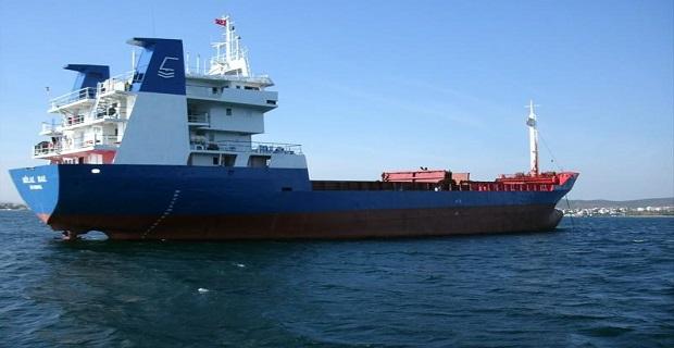10 αγνοούμενοι από βύθιση πλοίου στην Μαύρη Θάλασσα - e-Nautilia.gr | Το Ελληνικό Portal για την Ναυτιλία. Τελευταία νέα, άρθρα, Οπτικοακουστικό Υλικό