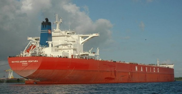 Navios Maritime Holdings: Ολοκλήρωσε την αναχρηματοδότηση παλιού δανείου - e-Nautilia.gr | Το Ελληνικό Portal για την Ναυτιλία. Τελευταία νέα, άρθρα, Οπτικοακουστικό Υλικό