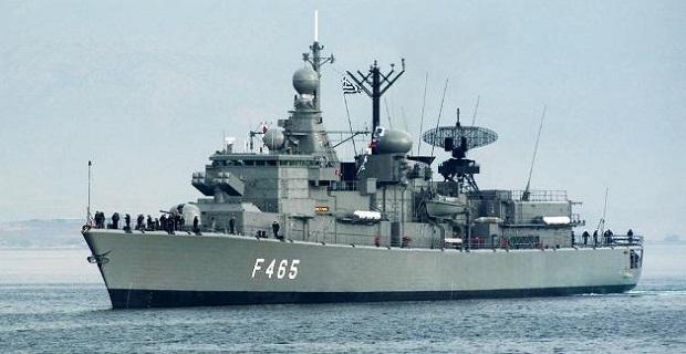 Δωρεά προς το Πολεμικό Ναυτικό από τον κ. Παναγιώτη Λασκαρίδη - e-Nautilia.gr   Το Ελληνικό Portal για την Ναυτιλία. Τελευταία νέα, άρθρα, Οπτικοακουστικό Υλικό