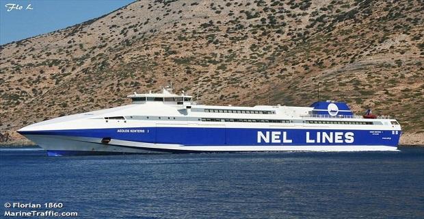 Στο σφυρί το Αίολος Κεντέρης Ι - e-Nautilia.gr | Το Ελληνικό Portal για την Ναυτιλία. Τελευταία νέα, άρθρα, Οπτικοακουστικό Υλικό