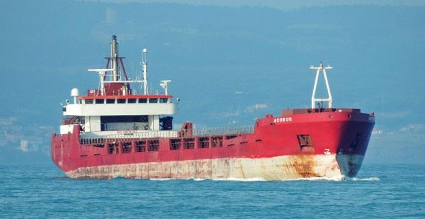 Απαγόρευση πρόσβασης από το Paris MoU για δεύτερη φορά σε υπό κράτηση πλοίο στον Πειραιά - e-Nautilia.gr | Το Ελληνικό Portal για την Ναυτιλία. Τελευταία νέα, άρθρα, Οπτικοακουστικό Υλικό
