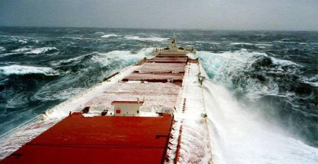 Ακυβέρνητο φορτηγό πλοίο στην Κάρυστο - e-Nautilia.gr   Το Ελληνικό Portal για την Ναυτιλία. Τελευταία νέα, άρθρα, Οπτικοακουστικό Υλικό
