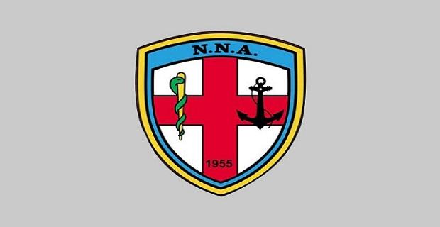 Εθελοντική Αιμοδοσία στο Ναυτικό Νοσοκομείο Αθηνών την Δευτέρα 27 Νοεμβρίου - e-Nautilia.gr | Το Ελληνικό Portal για την Ναυτιλία. Τελευταία νέα, άρθρα, Οπτικοακουστικό Υλικό