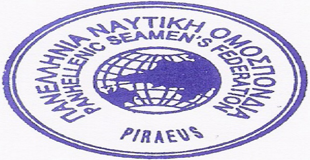 Ολοκληρώθηκαν οι εργασίες του ετήσιου Τακτικού και Προσυνεδριακού Γενικού Συμβουλίου της ΠΝΟ - e-Nautilia.gr | Το Ελληνικό Portal για την Ναυτιλία. Τελευταία νέα, άρθρα, Οπτικοακουστικό Υλικό