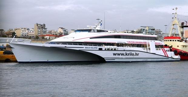 Η Golden Star Ferries έφερε το πρώτο trimaran ταχύπλοο στην Ελλάδα - e-Nautilia.gr   Το Ελληνικό Portal για την Ναυτιλία. Τελευταία νέα, άρθρα, Οπτικοακουστικό Υλικό
