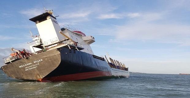 Διάσωση Ρώσικου πλοίου με σημαντική κλίση στην Βρετανία - e-Nautilia.gr | Το Ελληνικό Portal για την Ναυτιλία. Τελευταία νέα, άρθρα, Οπτικοακουστικό Υλικό