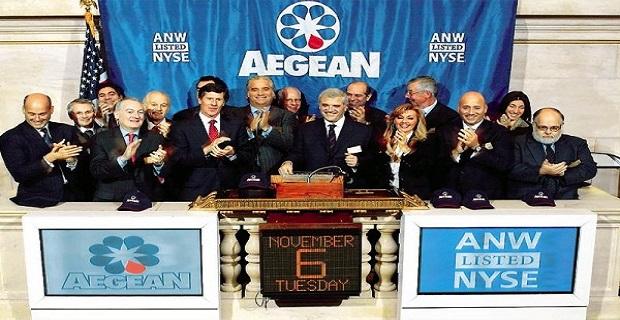 Νέο δάνειο 750 εκατομμυρίων εξασφάλισε η Aegean - e-Nautilia.gr   Το Ελληνικό Portal για την Ναυτιλία. Τελευταία νέα, άρθρα, Οπτικοακουστικό Υλικό