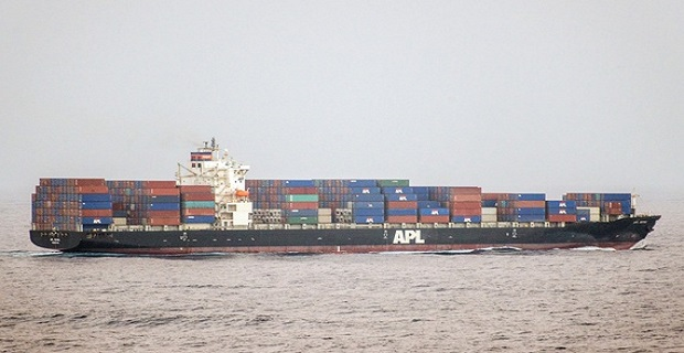 Η Navios Containers αγοράζει ένα ακόμα Panamax - e-Nautilia.gr | Το Ελληνικό Portal για την Ναυτιλία. Τελευταία νέα, άρθρα, Οπτικοακουστικό Υλικό