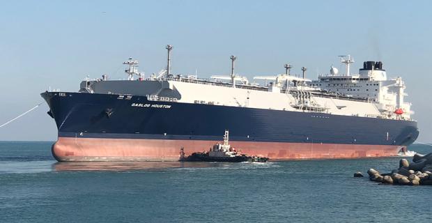 GasLog: Νέα παραγγελία πλοίου μεταφοράς LNG - e-Nautilia.gr | Το Ελληνικό Portal για την Ναυτιλία. Τελευταία νέα, άρθρα, Οπτικοακουστικό Υλικό