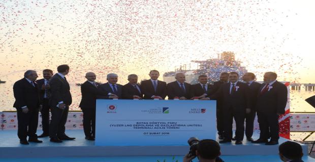 Τουρκία: Ξεκινά να λειτουργεί η δεύτερη πλωτή μονάδα LNG - e-Nautilia.gr | Το Ελληνικό Portal για την Ναυτιλία. Τελευταία νέα, άρθρα, Οπτικοακουστικό Υλικό