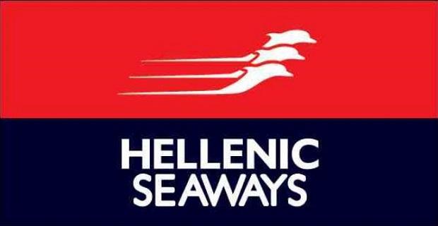 Συνεδριάζει σήμερα η Επιτροπή Ανταγωνισμού για την εξαγορά της HSW - e-Nautilia.gr | Το Ελληνικό Portal για την Ναυτιλία. Τελευταία νέα, άρθρα, Οπτικοακουστικό Υλικό