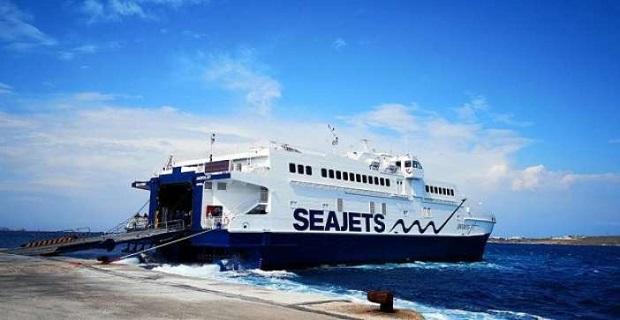 Απαγορεύτηκε ο απόπλους του «Andros Jet» – Συνελήφθη ο πλοίαρχος - e-Nautilia.gr | Το Ελληνικό Portal για την Ναυτιλία. Τελευταία νέα, άρθρα, Οπτικοακουστικό Υλικό